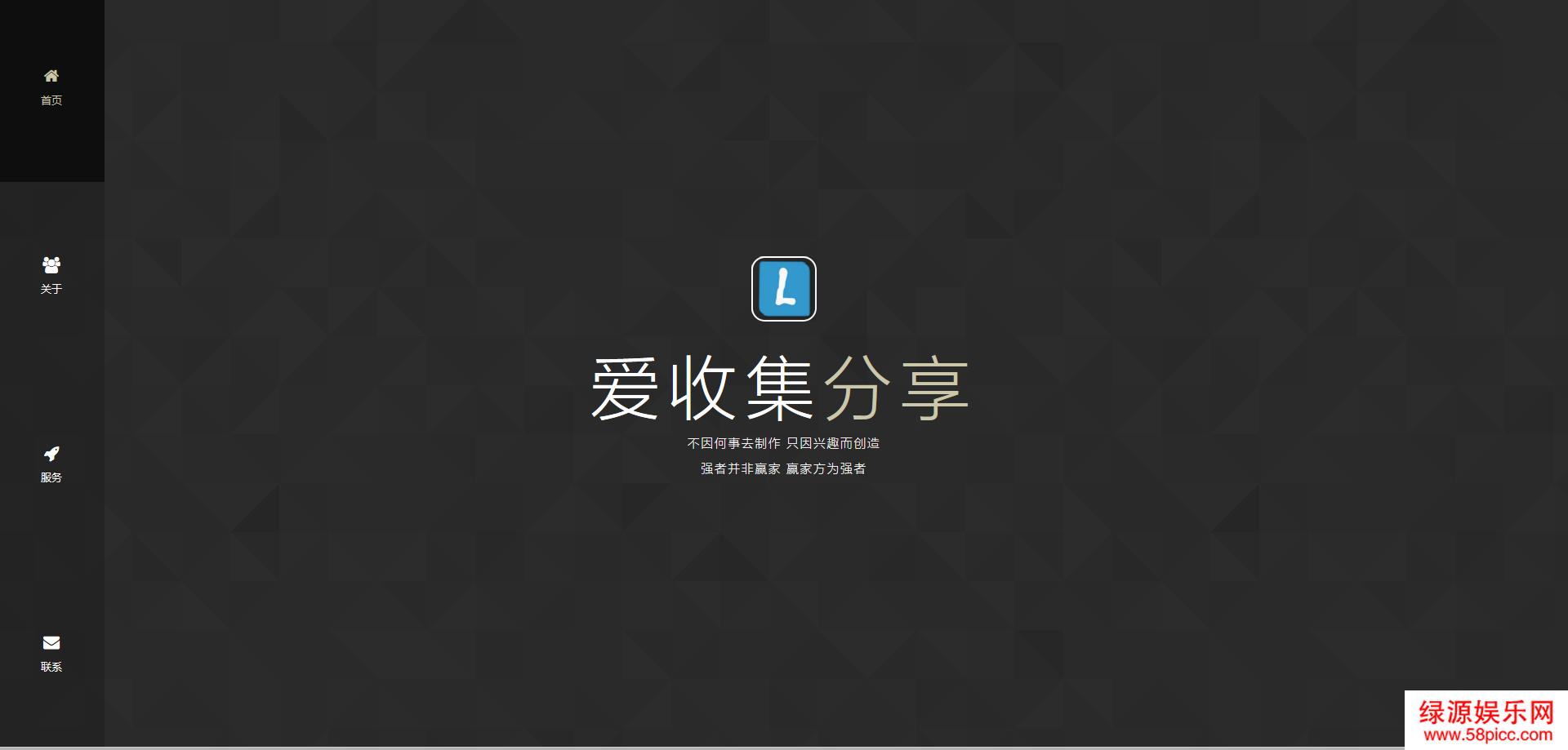 黑色简约团队主页HTML源码
