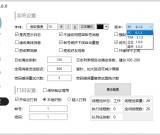 KumiaoQQ机器人框架软件源码分享
