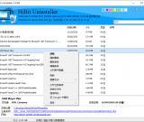 HiBit Uninstaller软件卸载程序 v2.5.60