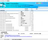 HiBit Uninstaller便携版下载-HiBit Uninstaller v2.5.10 绿化版下载