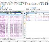 Total Commander软件下载 Total Commander官方优化版v9.51